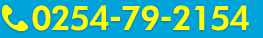 0254-79-2154