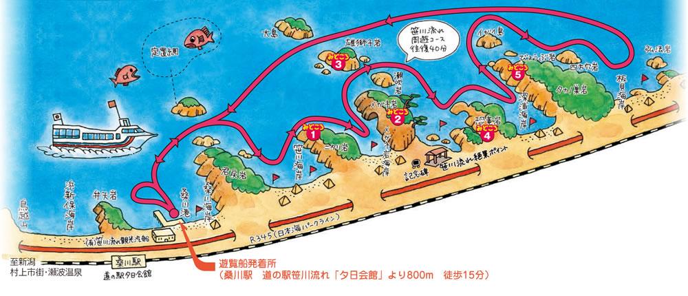 遊覧船発着所(桑川駅 道の駅笹川流れ「夕日会館」より800m 徒歩15分)
