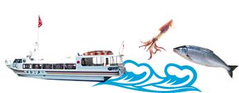 笹川流れの地魚情報
